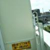 【ノブレス横浜】201号室にお申込みをいただく